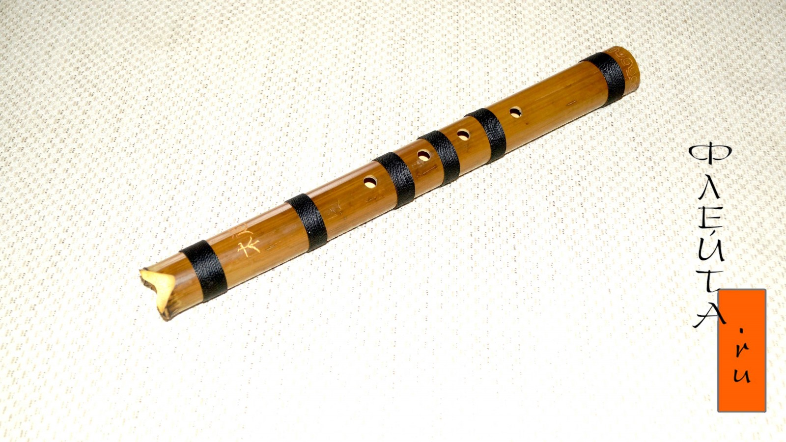 Флейта из бамбука своими руками чертежи 88